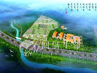 浙江温州宝陵生态墓地